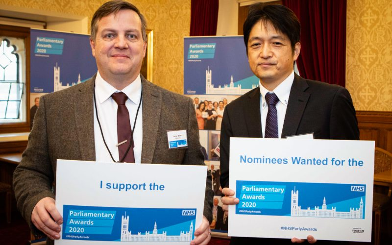 Fujifilm partners with the NHS for the launch of Parliamentary Awards, celebrating 'health and care heroes' in the service